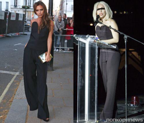 Fashion battle: Виктория Бекхэм и Lady Gaga