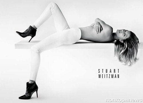 Жизель Бундхен в рекламе Stuart Weitzman. Осень 2014