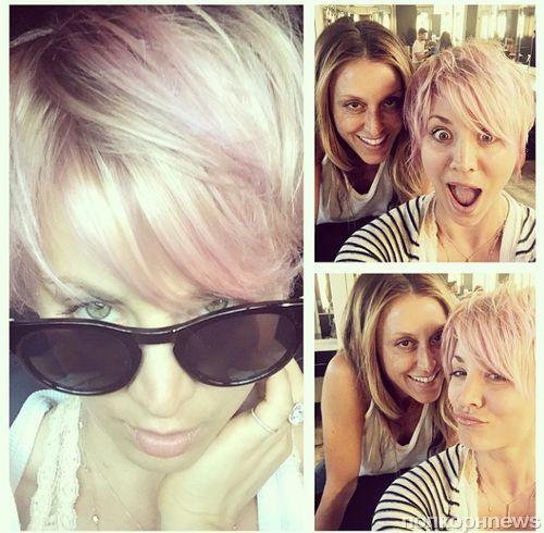 Кейли Куоко покрасила волосы в розовый цвет