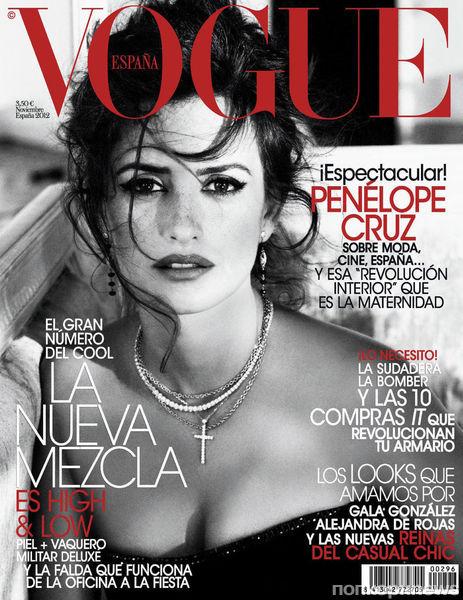 Пенелопа Крус в журнале Vogue Испания. Ноябрь 2012
