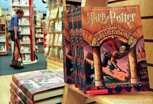 Две новые книги по вселенной «Гарри Поттера» выйдут осенью 2017