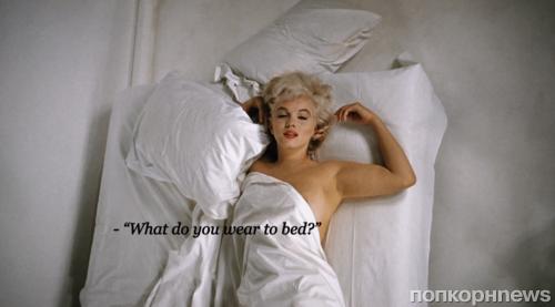 Мэрилин Монро в рекламе Chanel No. 5