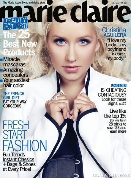 Кристина Агилера в журнале Marie Claire. Февраль 2012