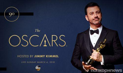 Джимми Киммел представил первое промо видео грядущего «Оскара» 2018