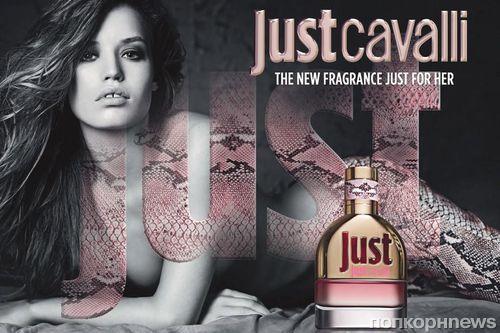 Первый взгляд: Джорджиа Мэй Джаггер в рекламе аромата Just Cavalli