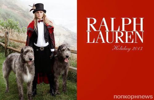 Рекламная кампания Ralph Lauren Holiday 2013