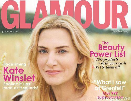 Кейт Уинслет украсила обложку Glamour (октябрь 2017)