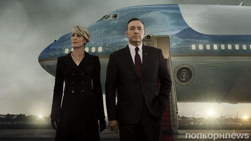 Политический сериал «Карточный домик» продлен на четвертый сезон