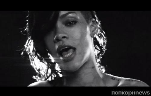 Новый клип Рианны — Diamonds