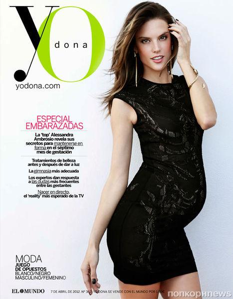 Алессандра Амбросио в журнале Yo Dona. Апрель 2012