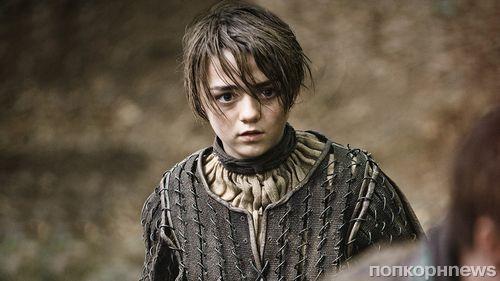 Мэйси Уильямс опровергла информацию о том, что 8 сезон «Игры престолов» выйдет в апреле 2019