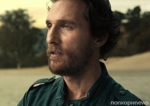 Мэттью МакКонахи в новом рекламном ролике  Lincoln MKZ
