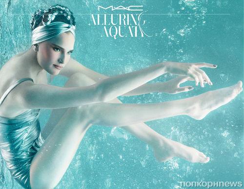 Новая «водная» коллекция косметики MAC