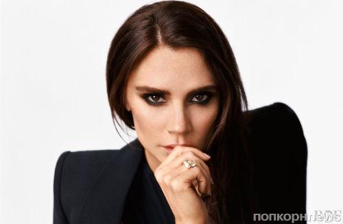 Виктория Бэкхем рассказала журналу Business of Fashion о своем успехе