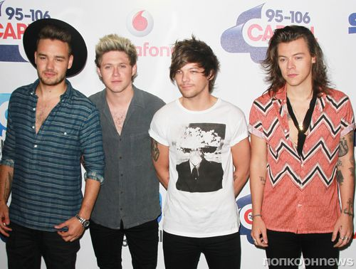 One Direction решили взять перерыв