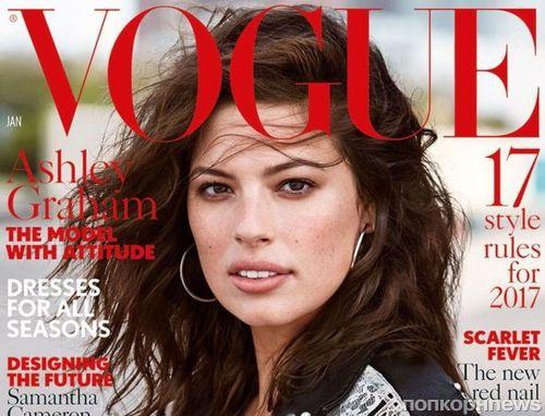 Plus-size модель Эшли Грэм впервые появится на обложке Vogue