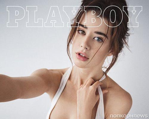 Начало новой эры: Playboy опубликовал первую обложку без обнаженной модели