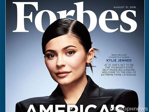 Кайли Дженнер снялась для обложки Forbes