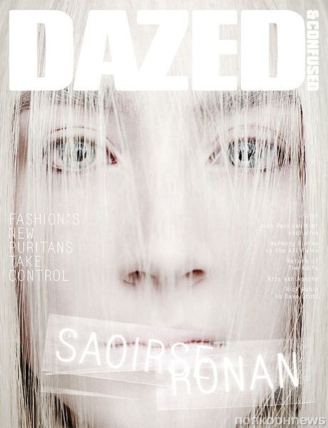 Сирша Ронан в журнале Dazed & Confused. Апрель 2013
