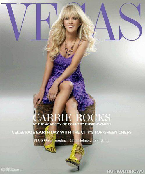 Кэрри Андервуд в журнале Vegas. Апрель / май 2012