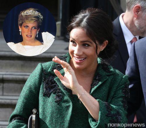 Слух: королевская семья опасается, что Меган Маркл «превзойдёт» принцессу Диану