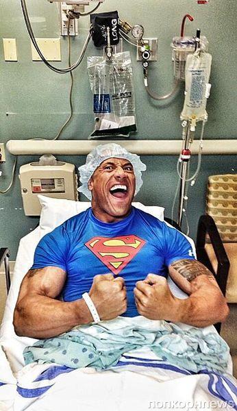 Дуэйн Джонсон перенес срочную операцию