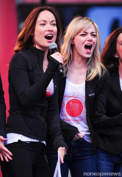 Оливия Уайлд и Эмма Стоун поддержали борьбу против рака