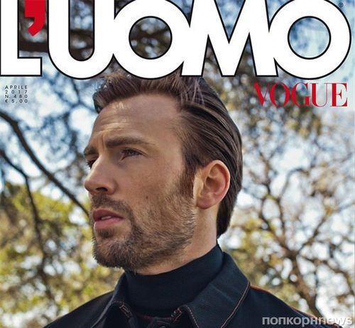 Крис Эванс украсил апрельскую обложку L'Uomo Vogue