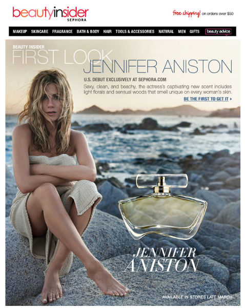 Дженнифер Энистон  выпустила свой аромат
