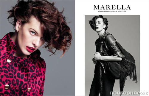 Милла Йовович в рекламной кампании Marella. Осень / зима 2012-2013