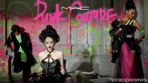 Новая коллекция MAC в стиле панк