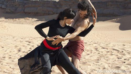 """Трейлер фильма """"Танцующий в пустыне"""""""