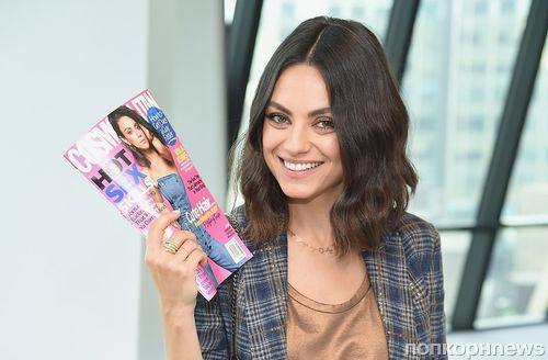Фото: Мила Кунис отпраздновала свою обложку Cosmopolitan на вечеринке в Нью-Йорке