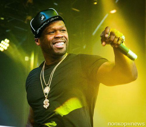 50 Cent объявил о своем банкротстве