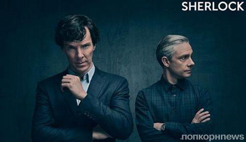 Четвертый сезон «Шерлока» обзавелся официальным постером