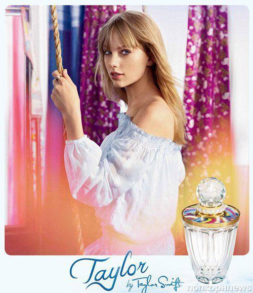 Тейлор Свифт выпускает третий аромат