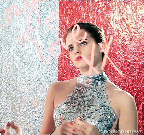 Эмма Уотсон в рекламном ролике губной помады Lancome