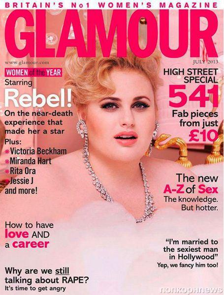 Ребел Уилсон в журнале Glamour Великобритания. Июль 2013