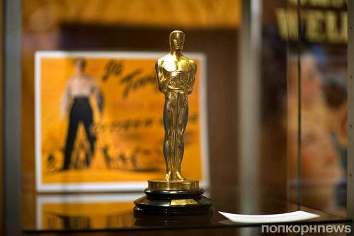 Статуэтку «Оскар» за лучший фильм продадут с аукциона