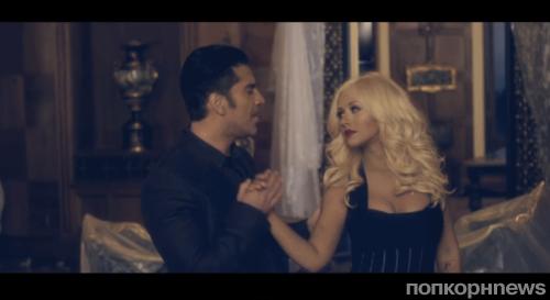 Новый клип Кристины Агилеры и Алехандро Фернандеса - Hoy Tengo Ganas De Ti
