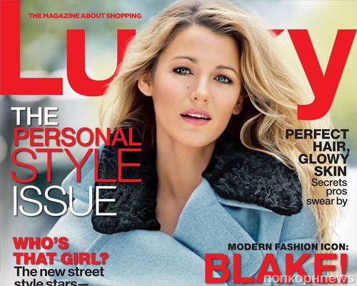 Блейк Лайвли в журнале Lucky. Сентябрь 2013