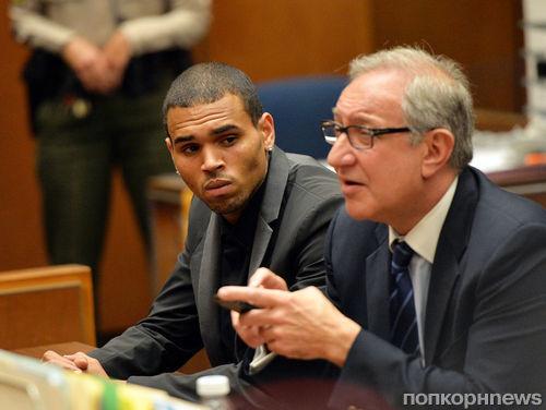 Крис Браун останется в тюрьме до июня