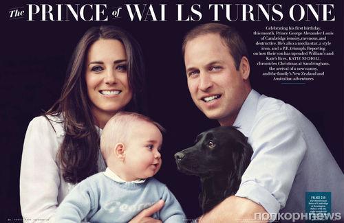 Принц Георг и его первый день рождения в журнале Vanity Fair. Август 2014