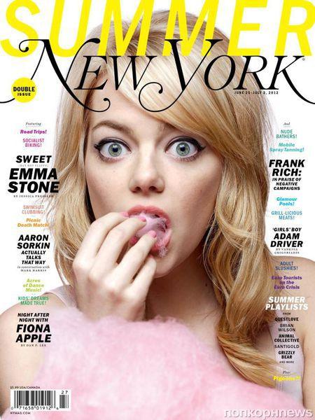 Эмма Стоун в журналах New York и Sunday Telegraph