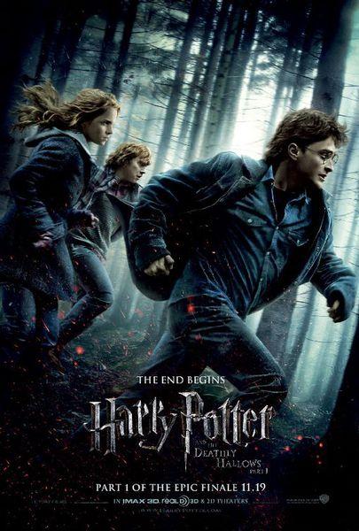 Дети младше 13 лет могут не увидеть Гарри Поттера