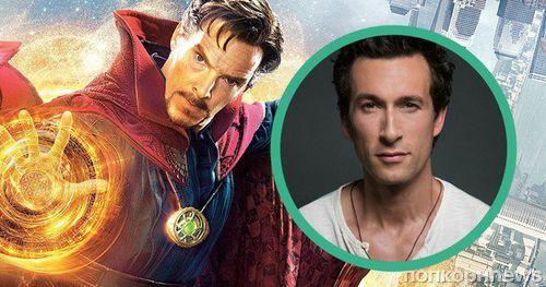 Вместо Бенедикта Камбербэтча в «Мстителях: Война бесконечности» снимут его дублера