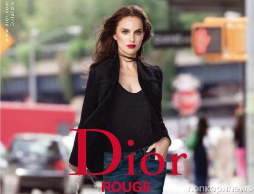 Натали Портман в рекламной кампании Dior Rouge. Осень / зима 2013-2014