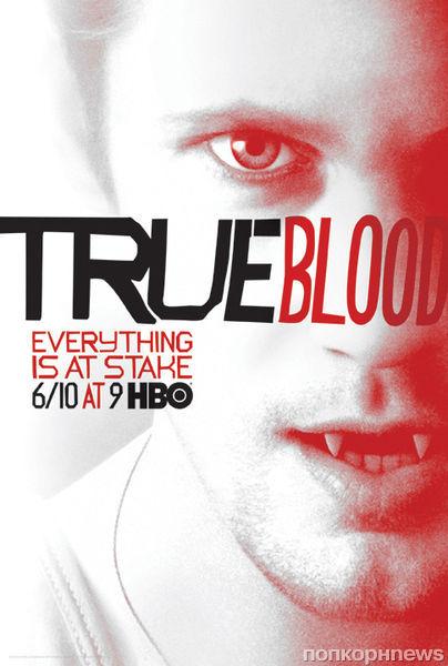 Промо-видео 6 эпизода 5 сезона сериала «Настоящая кровь»