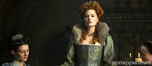 Марго Робби и Сирша Ронан в трейлере фильма «Мария — королева Шотландии»