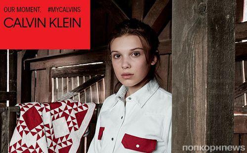 Вслед за Кардашьян: Милли Бобби Браун и Пэрис Джексон снялись в рекламе Calvin Klein